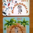 Отдается в дар Календарики детской тематики