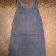 Отдается в дар платье джинсовое размер 44-46