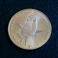 Отдается в дар Монета «Ястребиная сова» — Казахстан, 50 тенге, 2011 год