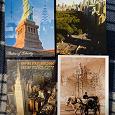 Отдается в дар 15 открыток с видами Нью-Йорка и Сан Франциско