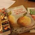 Отдается в дар Книги для кулинарии