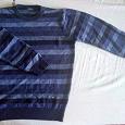 Отдается в дар Мужской свитер (г. Екатеринбург)