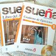 Отдается в дар Учебник и рабочая тетрадь по испанскому А1-А2