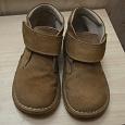 Отдается в дар обувь детская 28-32