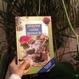 Отдается в дар Книга о цветоводстве и садоводстве