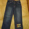 Отдается в дар детские джинсы с вышивкой High School Musical