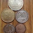 Отдается в дар Монеты 1992 и 1993 года.