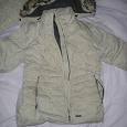 Отдается в дар Куртка зимняя размер 46-48