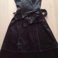 Отдается в дар Платье-сарафан 42-44 размер