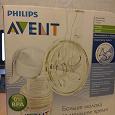 Отдается в дар Молокоотсос ручной Philips Avent