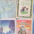 Отдается в дар Книжки-малышки СССР
