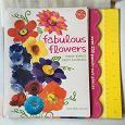 Отдается в дар Книга по изготовлению бумажных цветов для детей
