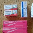 Отдается в дар Лекарства (пантогам, ИРС, прожестожель, компливит кальций Д3)