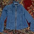 Отдается в дар Джинсовая куртка 46 — 48 размер