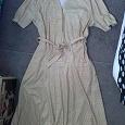 Отдается в дар Ретро платье 52-54