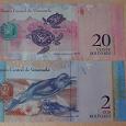 Отдается в дар Банкноты Венесуэлы