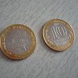 Отдается в дар Монеты, посвящённые 70-летию Победы