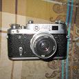 Отдается в дар Фотоаппарат СССР.