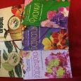 Отдается в дар литература по садоводству