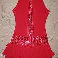 Отдается в дар Платье красное