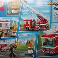 Отдается в дар Лего