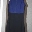 Отдается в дар Черно — синее платье и черная кофта
