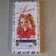 Отдается в дар Шоколад Алеся