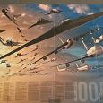 Отдается в дар Плакат 100 лет авиации