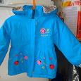 Отдается в дар Куртка для девочки 98 рост