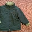 Отдается в дар курточка малышу