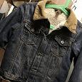 Отдается в дар Куртка джинсовая на мальчика GAP