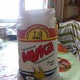 Отдается в дар Мука пшеничная хлебопекарная 2кг закрытая упаковка