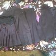 Отдается в дар Школа: юбки и жилет