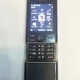 Отдается в дар телефон Nokia 8800 Black Arte
