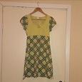 Отдается в дар платье для дома 44-46 размер