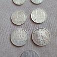 Отдается в дар Монеты-солянка СССР
