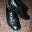 Отдается в дар Школьные туфли на мальчика