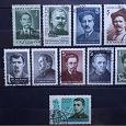 Отдается в дар Участники гражданской войны и революционеры. Почтовые марки СССР.