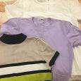 Отдается в дар Комплект одежды размер 42-44