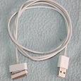 Отдается в дар USB-кабель для iPhone