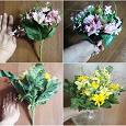 Отдается в дар Искусственные цветы в букетах