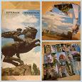 Отдается в дар Набор открыток Ереван