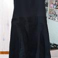 Отдается в дар Черный сарафан-бохо 48 размер