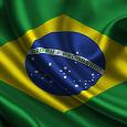 Отдается в дар Банкнота Бразилии.