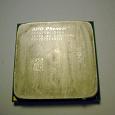 Отдается в дар Процессор AMD 3-4 ядра