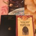 Отдается в дар Литература для школьников