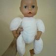 Отдается в дар Кукла пупс