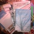Отдается в дар Православные книги