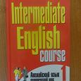 Отдается в дар Английский язык практический курс 1