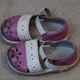 Отдается в дар Обувь для девочки 21 размер